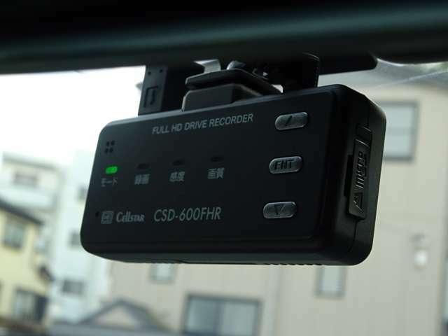 必須アイテムのドライブレコーダー装備車です!
