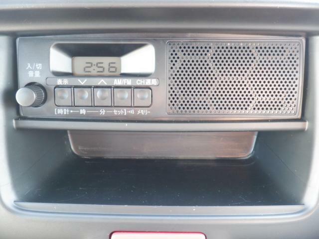 ★ラジオ★お仕事で使うといっても外出先でニュースや天気、スポーツの結果が気になることもありませんか?ラジオ装備なのでそんな時も便利です。