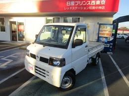 日産 クリッパートラック 660 DX 5速車 パワステ