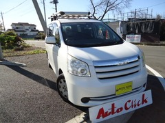 トヨタ ノア の中古車 2.0 YY 埼玉県桶川市 0.5万円