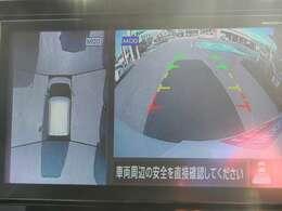 【アラウンドビューモニター】上空から見下ろしているかのような映像で駐車をサポート。安心です。