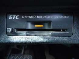 音声案内タイプETC装備☆ビルトインタイプのETCですので、インテリアの邪魔をしません!ETCがあれば、キャッシュレスで料金所をノンストップで通過できます。