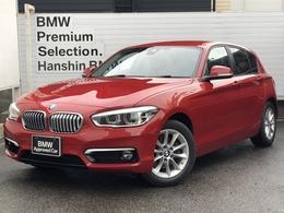 BMW 1シリーズ 118i スタイル 認定保証Pサポ-トBカメラLEDコンフォ-トPKG