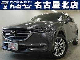 マツダ CX-8 2.2 XD Lパッケージ ディーゼルターボ 4WD 革シート/3列シート/衝突軽減/レーンキープ