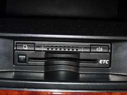高速で便利なETCもしっかり装備されています。