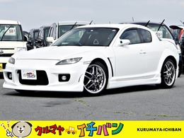 マツダ RX-8 タイプS ナビTV付 TEIN車高調 マフラー MT6速 禁煙