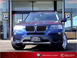 BMW X3 xドライブ20d ブルーパフォーマンス ハイラインパッケージ ディーゼルターボ 4WD ディーラー下取車 茶本革 軽油 1年保証