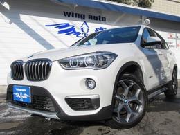 BMW X1 xドライブ 18d xライン 4WD 黒革 サンルーフ 18y型タッチパネルナビ
