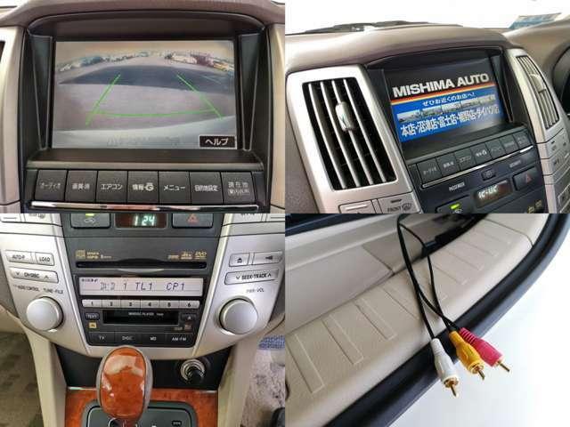 やや古いHDDナビですが CD録音 DVD Bカメラ完備 外部入力利用で Bluetooth化でスマホと連動も可能 更に地デジ化も承ります 2年の保証延長も可能ですよ