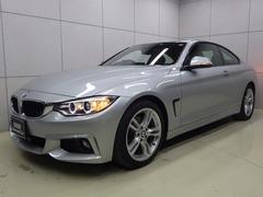 BMW 4シリーズクーペ の中古車 420i Mスポーツ 東京都八王子市 285.0万円