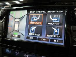 ◆【パーキングアシスト】ボタン操作で駐車をしてくれます!縦列駐車や駐車が苦手な方にもオススメの装備になります☆