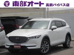マツダ CX-8 の中古車 2.2 XD Lパッケージ ディーゼルターボ 4WD 群馬県高崎市 427.9万円