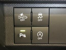 【衝突回避支援ブレーキ機能・コーナーセンサー・横滑り防止装置・アイドリングストップ】