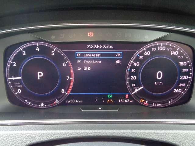 ☆デジタルメータークラスター☆真ん中には安全装備が表示されております!