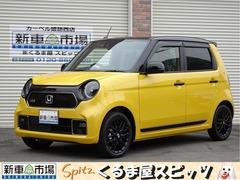 ホンダ N-ONE の中古車 660 RS 兵庫県姫路市広畑区 194.9万円