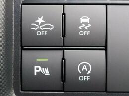 【スマートアシスト】衝突回避支援ブレーキ(対車・対人)車線逸脱警報・コーナーセンサー・アダプティブクルーズコントロールなど最新の安全装備が充実しております☆