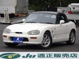 スズキ カプチーノ 660 5速MT 社外マフラー 社外ステアリング