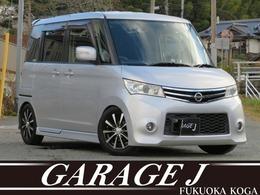 日産 ルークス 660 ハイウェイスター ターボ ナビ・TV ローダウン タイヤ4本新品
