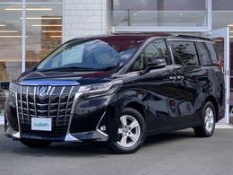 トヨタ アルファード 2.5 X 4WD 寒冷地仕様レーダークルーズLEDライト