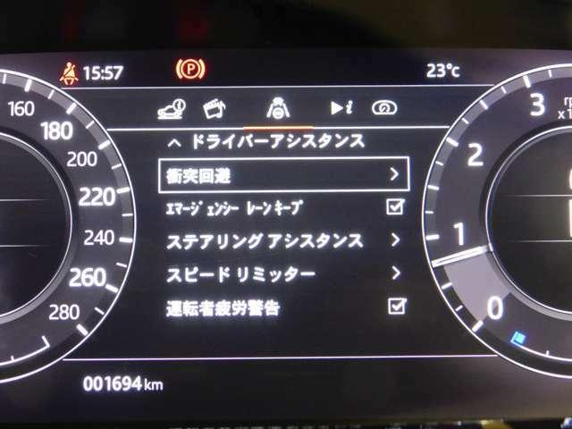 安全機能としては、衝突回避警告、レーンキープアシスト、運転者疲労警告、高速緊急ブレーキ、ブラインドスポットアシスト、クロストラフィック検知と、最新装備が一通り搭載されています。