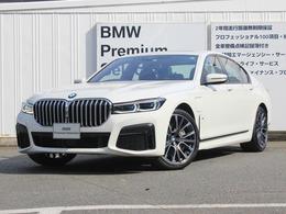 BMW 7シリーズ 745e Mスポーツ 弊社デモカー 黒レザー 20インチAW