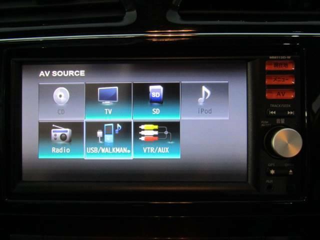 SDナビを装備。フルセグ・Bluetooth等の機能も使用できます!