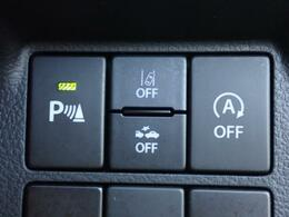 後退時ブレーキサポート付きで後退時の安全にも配慮