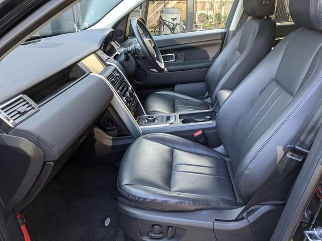 助手席の座り心地も良く電動スイッチで思いのポジションをお選びください。