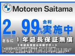 こちらの「BMW」は鶴ヶ島に展示中!総在庫500台オーバーをご案内します。無料見積り・在庫確認/直通049-286-1002でお問合せ下さい。