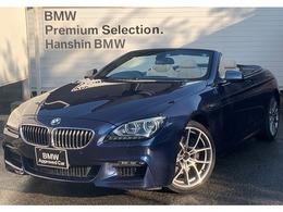 BMW 6シリーズカブリオレ 640i Mスポーツパッケージ 認定保付白革OP20AWLEDヘッドライトパドル