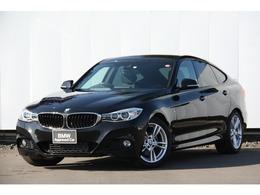 BMW 3シリーズグランツーリスモ 320i Mスポーツ 衝突被害軽減ブレーキ 車線逸脱警告