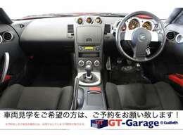 ガリバーグループのスポーツカー専門店です。GTスポーツカー特有のサービス内容とするためガリバー各店舗への在庫共有販売は行っておりません。GTガレージへ「カーセンサー掲載の○○」とお問合わせ下さい。