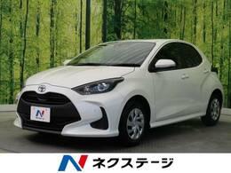 トヨタ ヤリス 1.0 X 禁煙車 純正ナビ セーフティセンス ETC