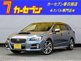 スバル レヴォーグ 1.6 GT-S アイサイト 4WD 黒革シ-ト 純正ナビ バックカメラ ETC
