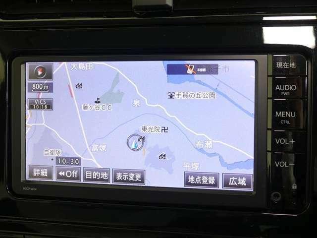 ★地上デジタル(ワンセグ)対応メモリーナビ(SD)です。地図と音楽録音は専用SDカードをご利用ください♪貴方のドライブを、しっかりサポートします。