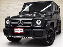 AMG Gクラス の中古車 G63 ロング 4WD 静岡県沼津市 1465.0万円