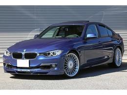 BMWアルピナ B3 ビターボ リムジン 黒革 ドライビングアシスト トップビュー