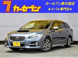 スバル レヴォーグ 1.6 GT アイサイト プラウド エディション 4WD 純正ナビ アドバンスドセイフティパッケ-ジ