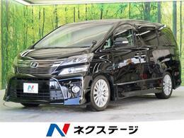 トヨタ ヴェルファイア 2.4 Z Gエディション 8型BIG-X フリップダウンモニター 両側電動