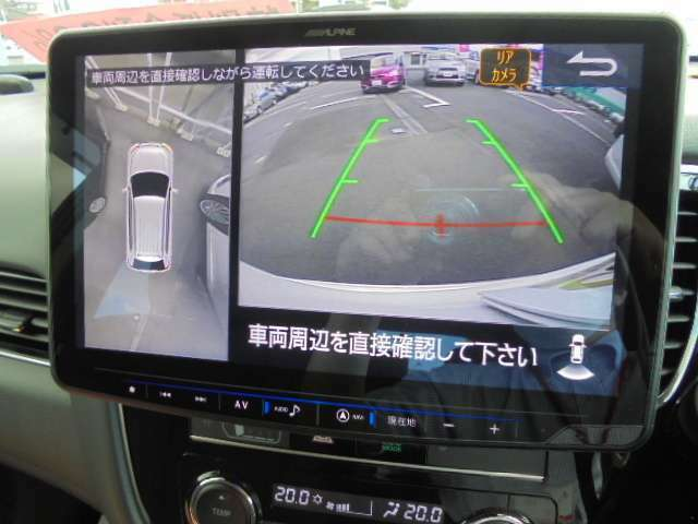 もう道に迷うことはないかも? 旅行やお出かけの際に快適なドライブをサポート致します。 バックカメラ(全方位)も付いておりますので車庫入れ等に便利です。