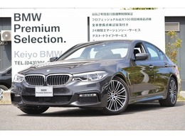 BMW 5シリーズ 523d Mスポーツ ディーゼルターボ 弊社試乗車 19AW ACC 衝突軽減