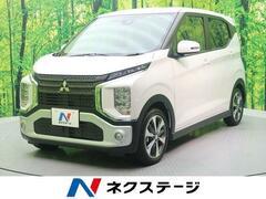 三菱 eKクロス の中古車 660 G 愛媛県松山市 119.9万円