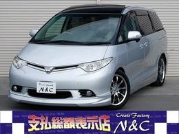 トヨタ エスティマ 2.4 G サンルーフ HDDナビ 全国対応1年保証