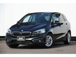 BMW 2シリーズアクティブツアラー 218d ラグジュアリー コンフォートパッケージ 電動リアゲート