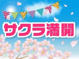 おかげさまで東日本三菱も2周年 創立記念祭開催いたします この機会をお見逃しなく
