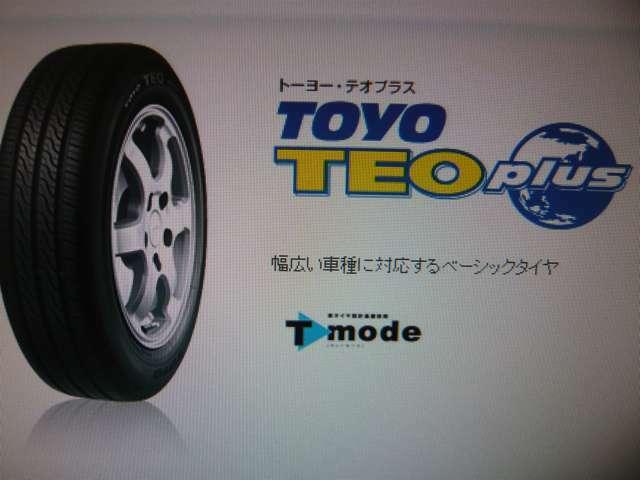 Aプラン画像:お値打ちな国内メーカーの新品タイヤ4本セット交換プランです。、組替工賃、バランス料込みのセット価格で安心。タイヤは在庫状況を加味しての当社指定銘柄となります(画像はトーヨー)