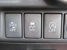 「スマートアシスト」付きです!万が一ぶつかりそうになっても知らせてくれます♪もちろん、安全運転は忘れずに。