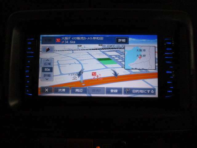 社外品フルセグナビ装備!(CD/DVD/ブル-トゥ-ス視聴できます)※社外品のため車両保証対象外となります。