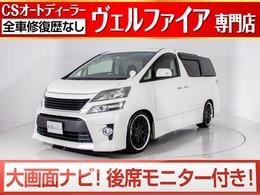 トヨタ ヴェルファイア 2.4 Z 新品黒革調/20AW/車高調/ALPINEBIG-Xナビ