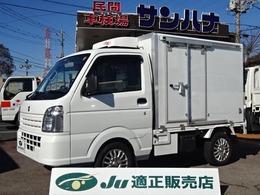 スズキ キャリイ 660 冷凍車 2WAY 菱重製冷凍機 100mm断熱保冷庫